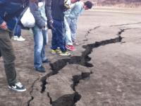 Cutremur de 6,2 grade la Tokyo