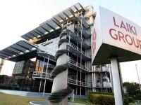 Laiki Bank, al doilea mare creditor din Cipru, care va disparea ca urmare a planului de salvare a tarii, are in Romania banca Marfin cu depozite de 180 mil. euro