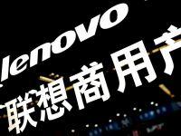 Lenovo cumpara divizia de servere a IBM pentru pana la 4,5 miliarde dolari