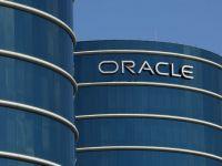 Producatorul american de software Oracle investeste 100 milioane de euro in Romania