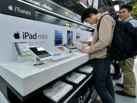 Apple va putea exporta pentru prima data iPhone in Iran, dupa ridicarea unor restrictii de catre SUA