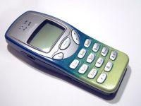 Microsoft, in discutii cu Nokia pentru preluarea diviziei de telefoane mobile