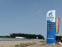 Gigantul rus Gazprom a deschis 10 benzinarii in Romania si vrea sa ajunga la 120, dupa investitii de 150 mil. euro