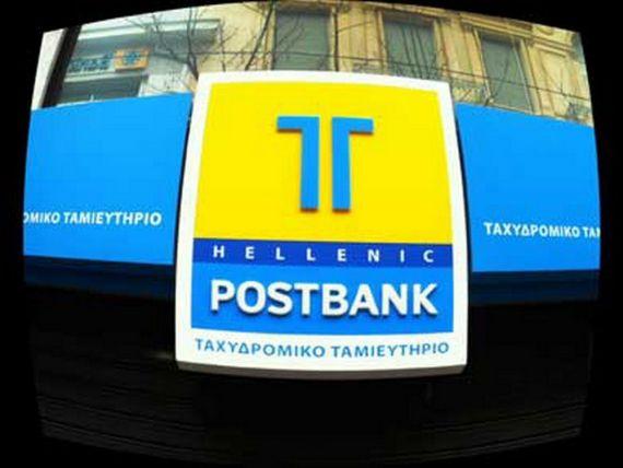 Eurobank, Alpha, National Bank of Greece si Piraeus liciteaza pentru preluarea Hellenic Postbank