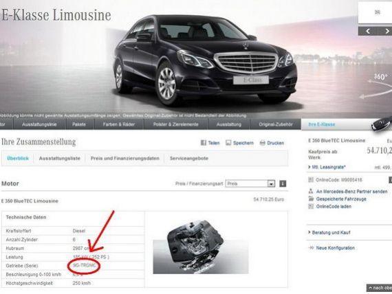 Clientii Mercedes,  pacaliti  de ce au gasit sub capota noului E Klasse. Unii cumparatori au aflat din presa detaliul bine-ascuns