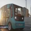 Masinuta autobuz, cea mai desteapta inventie in 2013