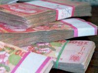 Finantele vor sa vanda titluri de stat in valoare de 2 mld. lei. De la inceputul anului, statul s-a imprumutat cu 28,5 mld. lei, de pe piata interna