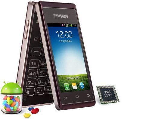 Surpriza de la Samsung. Sud-coreenii readuc moda telefoanelor cu clapeta, prin modelul dual-screen Hennessy. FOTO