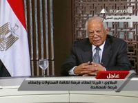 Cairo ameninta Washingtonul, in caz de suspendare a ajutorului militar de 1,3 miliarde dolari