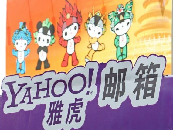 Yahoo! isi ia adio de la China. Gigantul a postat un mesaj de  la revedere  pe varianta asiatica a site-ului sau