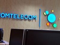 Cat va primi consultantul care ajuta la privatizarea Romtelecom