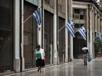Aberatiile unui sistem falimentar. In Grecia, functionarii primesc zile suplimentare de concediu daca folosesc PC-uri