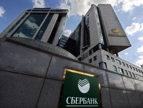 Cea mai mare banca din Rusia vrea sa concedieze 30.000 de angajati in urmatorii 5 ani