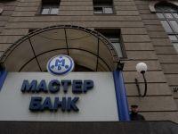 Rusia este sub socul inchiderii Master Bank. Milioane de carduri au fost blocate