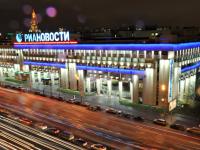 Vladimir Putin inchide agentia de presa RIA Novosti, cu o istorie 72 de ani, si o inlocuieste cu Rossia segodnia