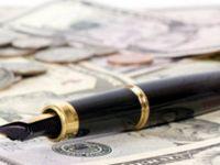 Fondurile americane de obligatiuni inregistreaza cel mai slab an din istorie