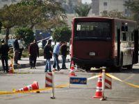 Atentat la Cairo. Cel putin o persoana a murit, iar patru au fost ranite