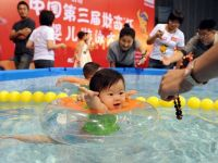 "Generatia bebelusilor super-inteligenti. Chinezii investesc 1,5 mld. dolari intr-o tehnologie care sa permita parintilor sa aleaga cel mai ""destept"" embrion"