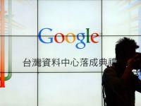 MarketWatch: Google si alte companii stiu cand suntem treji sau adormiti, iar acesta este doar inceputul