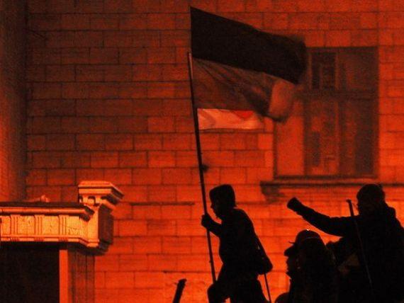 Criza din Ucraina: Moody s coboara ratingul tarii la  Caa2 , cu perspectiva negativa. Hryvna, moneda nationala, are cea mai proasta evolutie din 2009