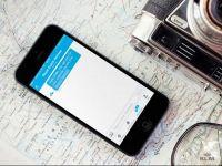 Prima companie aeriana care introduce plata zborurilor prin Facebook si Twitter