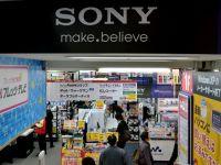 Sony a incetat sa mai distribuie carti digitale in strainatate
