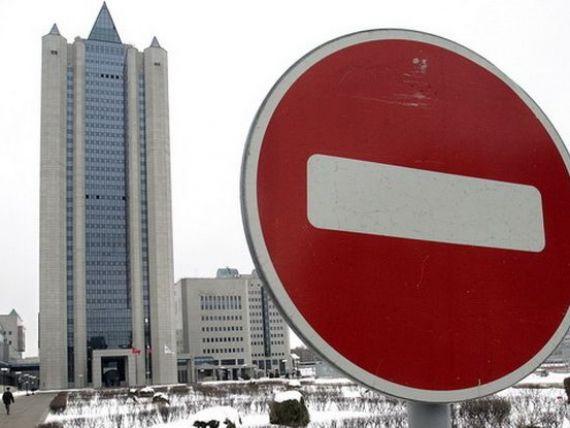 Profitul gigantului Gazprom s-a prabusit anul trecut, in urma deprecierii rublei si a tensiunilor cu Ucraina. Scadere cu 86%, la 3,1 miliarde dolari