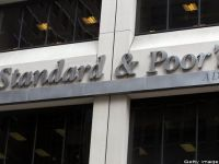 România primește prima lovitură, din cauza depăşirii ţintei de deficit. S&P's a revizuit perspectiva ratingulului de țară din stabilă în negativă
