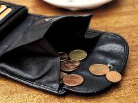 Angajatorii dau cu 5% mai multi bani salariatilor, comparativ anul trecut. Majorari semnificative s-au inregistrat in industria extractiva si in sectorul financiar