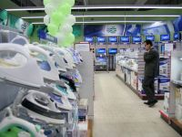Reteaua de retail IT&C Domo a fost preluata de presedintele Consiliului de Administratie al companiei, Eugen Petrov