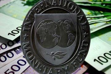 Două misiuni FMI sunt în România, pentru a evalua sistemul de colectare a taxelor şi la Codul Fiscal