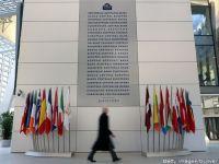 BCE a mentinut dobanda de baza la nivelul minim record de 0,05%