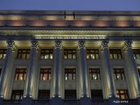 BNR mentine dobanda cheie la 1,75% pe an si nivelul actual al ratelor rezervelor minime obligatorii