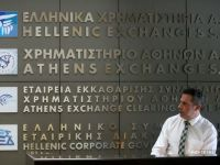Actiunile bancilor elene, noi scaderi semnificative la Bursa de la Atena