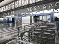 Grecia vinde 14 aeroporturi Germaniei, pentru 1,2 mld. euro. Atena vrea sa stranga 3 miliarde euro din privatizari