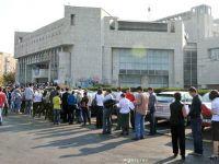 Rata somajului in Romania a scazut in T3 pana la 6,5%