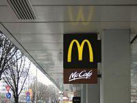 Achizitia McDonald's Romania, pentru 65,33 mil. dolari, dubleaza afacerile Premier Capital. Cate cafenele si restaurante vor fi deschise in 2016
