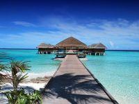 """Maldivele parasesc Commonwealth-ul, din cauza tratamentului """"incorect si nedrept"""""""