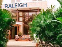 Designerul Tommy Hilfiger intra pe piata hoteliera de lux. Cat costa sa stai in hotelul lui din Miami