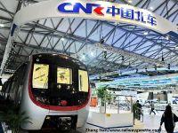 Primul metrou fara conductor, lansat in China, anul viitor
