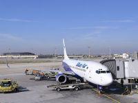 Probleme pentru Blue Air în Marea Britanie, din cauza Brexitului. Ce zboruri anulează