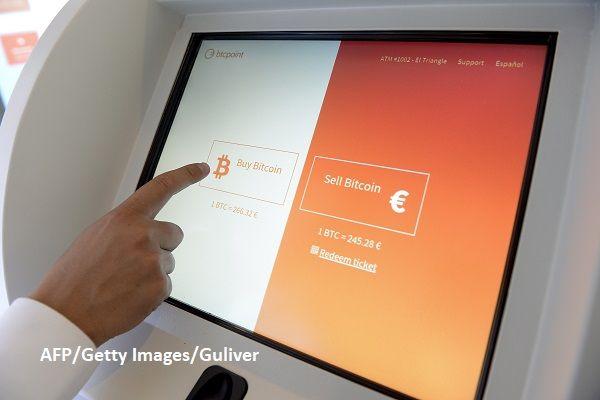 investind în înregistrarea bitcoins