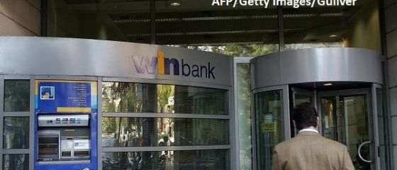 Piraeus Bank a finalizat procesul de vânzare a sucursalei din România către şi J.C. Flowers  Co