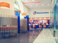 A treia bancă din Rusia salvată de stat în acest an. Banca Centrală a plasat Promsvyazbank sub administrare temporară