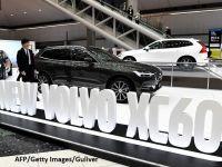 """Volvo anunță un """"an istoric"""". Producătorul suedez a înregistrat un nou record de vânzări, grație modelelor XC60 şi 90"""