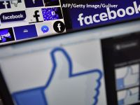 """Facebook anunță o modificare majoră în News Feed-urile utilizatorilor. """"Interacţiunea între persoane este mai importantă decât consumarea pasivă de conţinuturi"""""""