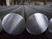 Kremlinul anunță că va naționaliza un colos al aluminiului, pentru a-l salva în urma sancțiunilor americane. Compania stocheză surplusul în Siberia