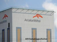 Cleveland-Cliffs achiziţionează ArcelorMittal în SUA pentru 1,4 mld. dolari și devine cel mai mare producător de oţel laminat plat din America de Nord