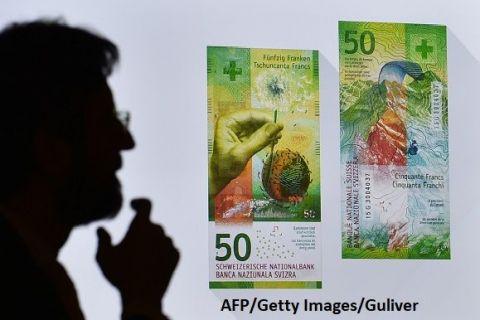 Elveția scrie istorie în Europa. Banca Naţională a testat cu succes versiunea digitală a francului, dar nu a decis dacă va emite propria criptomonedă