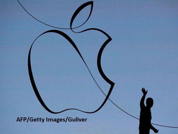 Apple devine prima companie americană din istorie care ajunge la o capitalizare de un trilion de dolari. Acțiunile gigantului IT au crescut cu 50.000% de la listare, în 1980